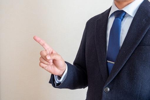 指さす男性の画像