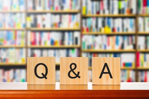 質問のイメージ画像